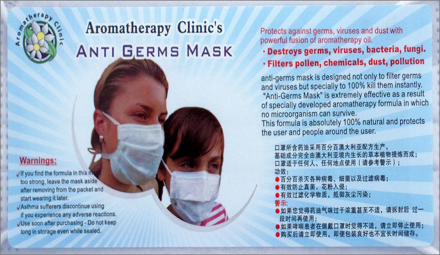 Anti - Germs Respiratory - Face Mask